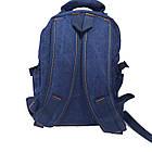 Брезентовый(джинсовый) малый рюкзак GoldBe!, фото 2