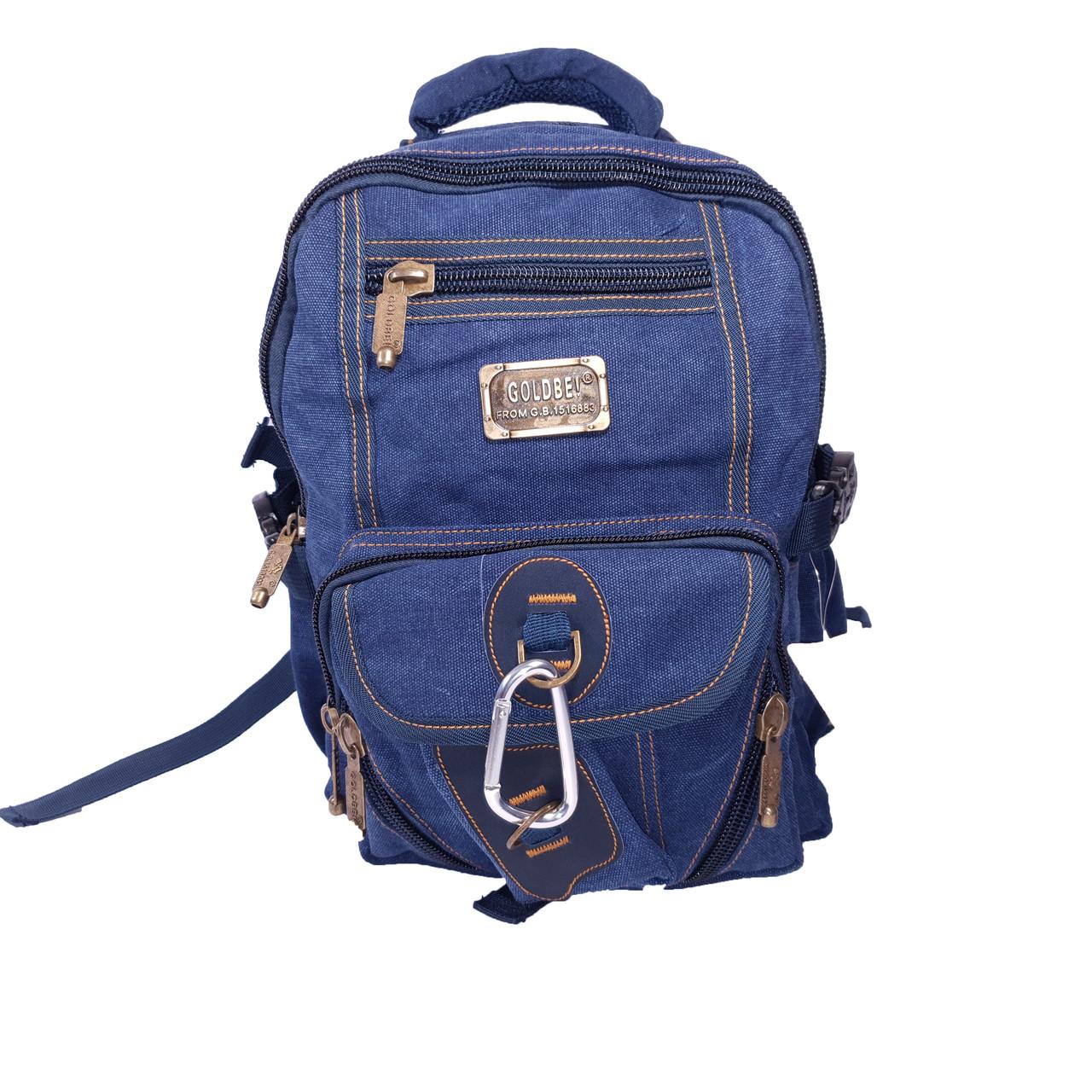 Брезентовый(джинсовый) малый рюкзак GoldBe!