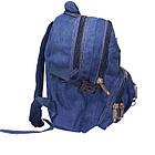 Брезентовый(джинсовый) малый рюкзак GoldBe!, фото 3