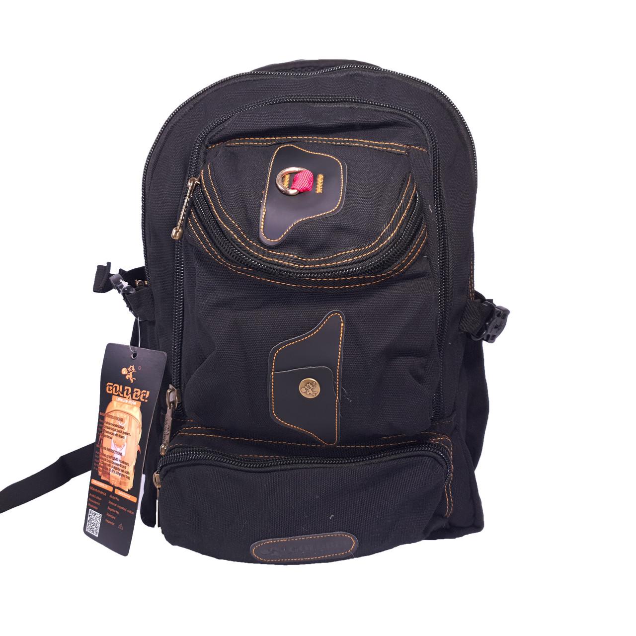 Брезентовый(джинсовый) средний рюкзак GoldBe!