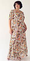 Красивое цвточное длинное платье батальных размеров 50, 52, 54, 56