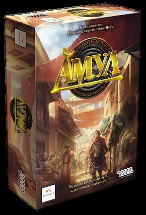 Настольная игра Амул, фото 2