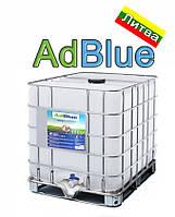 AdBlue- жидкость для SCR системы куб 1000л Рідина для каталізаторів Едблю Эдблю Адблю Мочевин 1000l