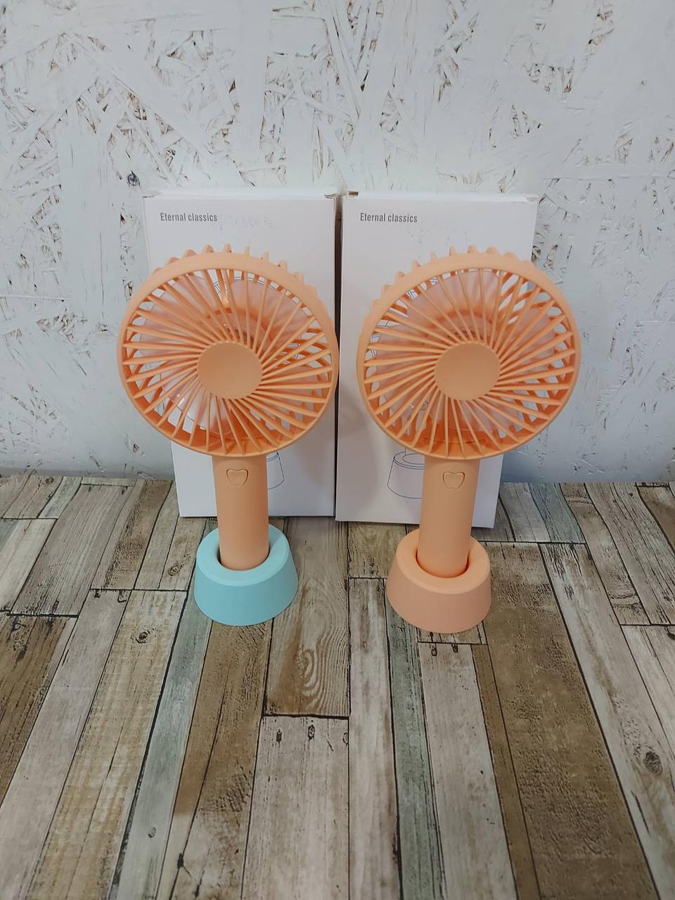 Ручний портативний вентилятор Mini Fan Handy Беж