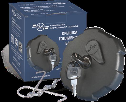 Кришка паливного бака КМЗ напівобертова з замком, з ціпком, пластикова на КАМАЗ, МАЗ (80-1103010-03), фото 2