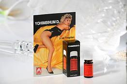 Yohimbin 5ML - only bottle афродизиак для двоих