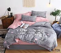 Двуспальный комплект постельного белья с компаньоном ТМ TAG ранфорс / комплект постільної білизни для дівчинки