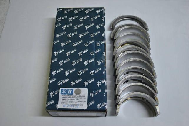 Вкладыши коренные Д48/65-1005100-Н1 МЗПС, фото 2
