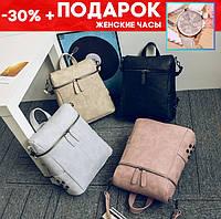 Модный женский рюкзак сумка + подарок часы код-386