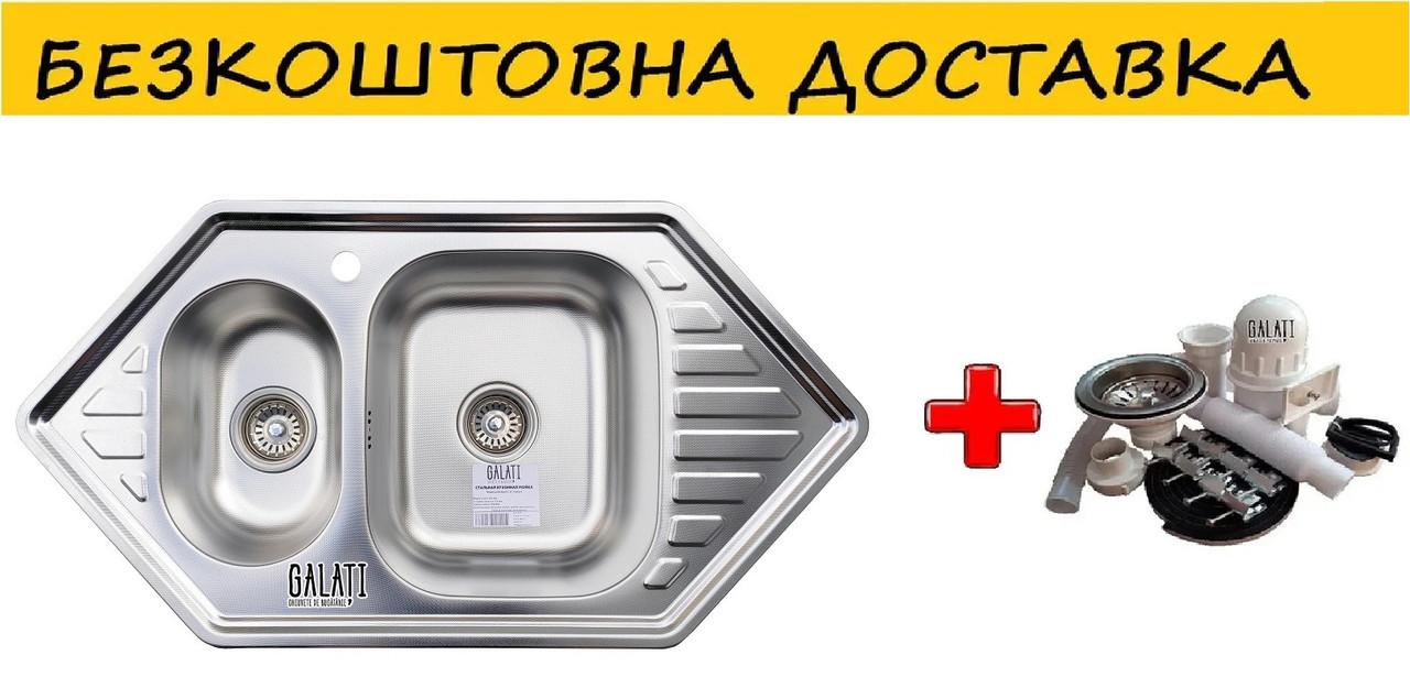 Кухонная мойка (врезная) Meduza 1.5C Textura