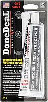 DD6733 ОЕМ Термостійкий сірий силіконовий формувач прокладок