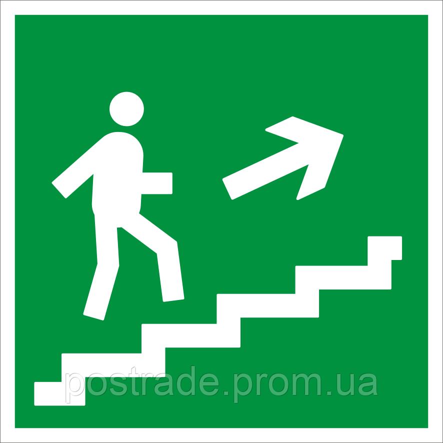 """Наклейка """"Евакуаційними сходами вгору праворуч"""""""
