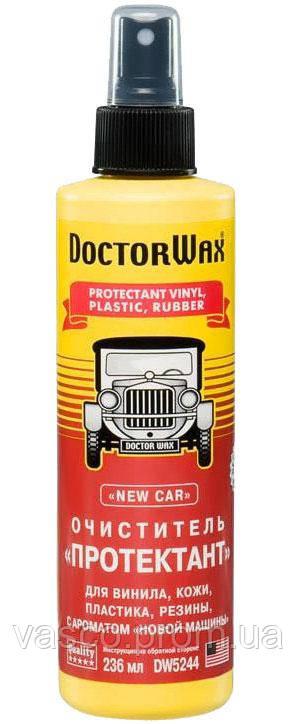 """DW5244 Очисник """"Протектант"""" для вінілу, шкіри ,пластику,гуми з запахом """"Нова машина"""""""