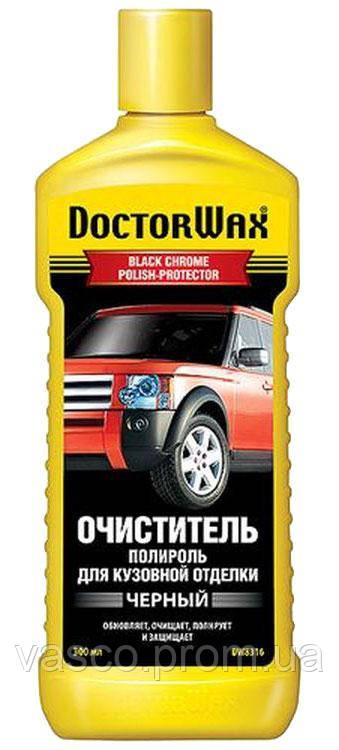 DW8316 Очисник поліроль для декоративної кузовної обробки чорного кольору