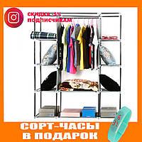 Складной тканевый шкаф Storage Wardrobe на 3 секции| HCX Storage Wardrobe