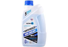 Антифриз NOWAX G11 синий -40°C NX01007 1 кг