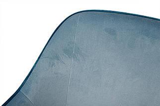 Кресло обеденное Levis голубое ТМ Nicolas, фото 3