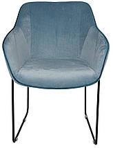 Кресло обеденное Levis голубое ТМ Nicolas, фото 2