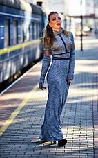 Платье с открытой спиной и перчатками вискоза , фото 2