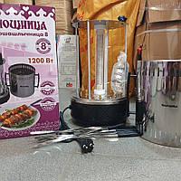 Электрошашлычница Помощница 8 шампуров + таймер + запасное стекло 1200Вт