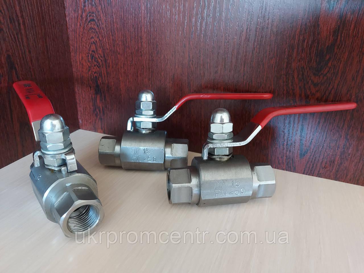 Кран шаровый муфтовый КШ.15 на давление РN160, PN250, PN400, PN600