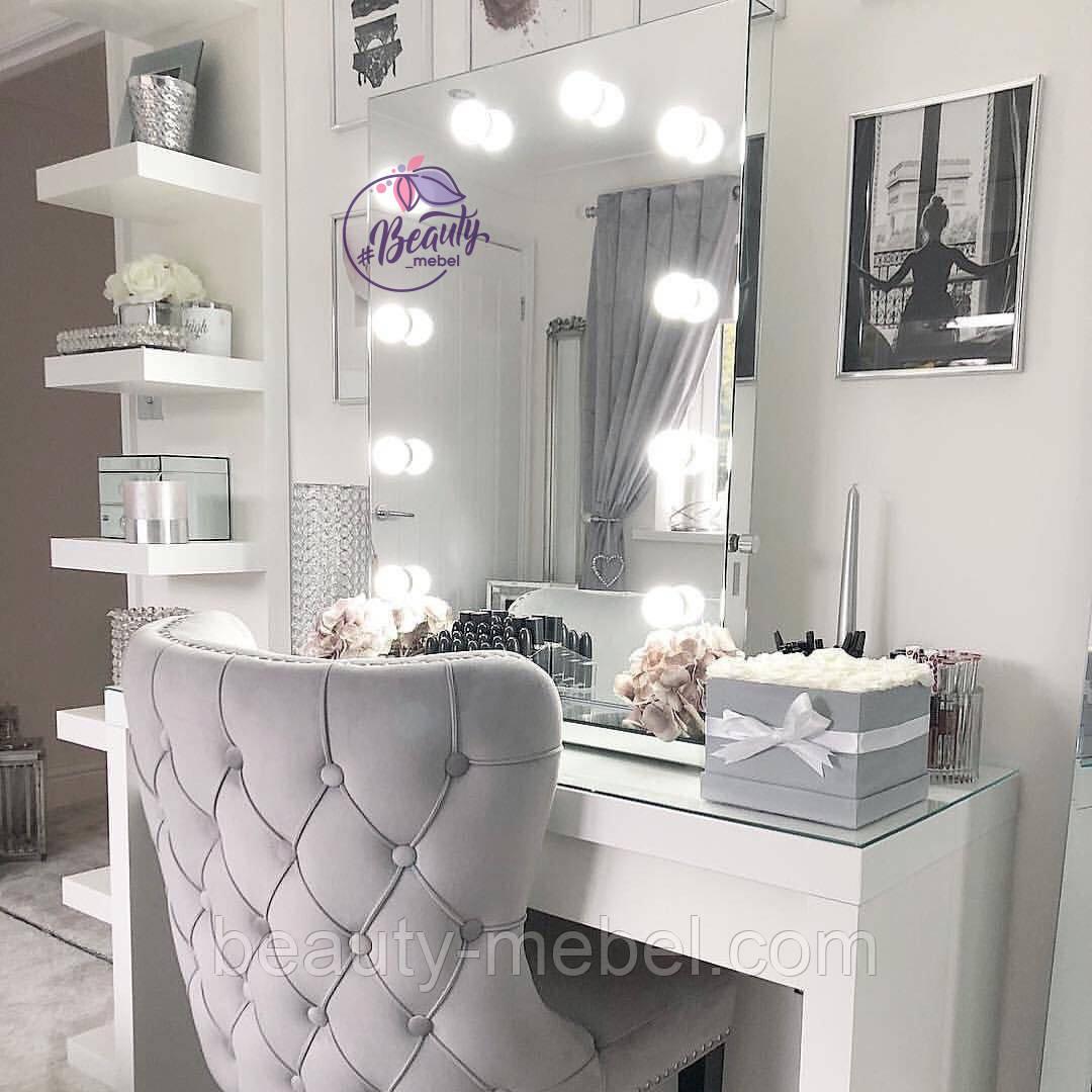 Стол для макияжа с зеркалом на надставке, стол для визажиста, туалетный столик.