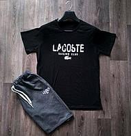 Комплект мужской футболка и шорты Lacoste черный