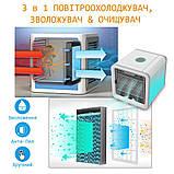 """Мобільний міні кондиціонер вентилятор Arctic Air Cooler охолоджувач повітря, зволожувач """"Арктика"""", фото 3"""