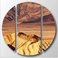 Красивая комнатная модульная картина для декора гостиной 3 в 1 Пустыня, 90х90 см