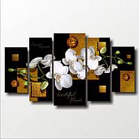 Красивая комнатная модульная картина для декора гостиной 5 в 1 Орхидеи и золото, 143х80 см