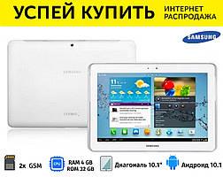 "Планшет Samsung Galaxy Tab10,1"" Дюймов 4/32GB, Самсунг"