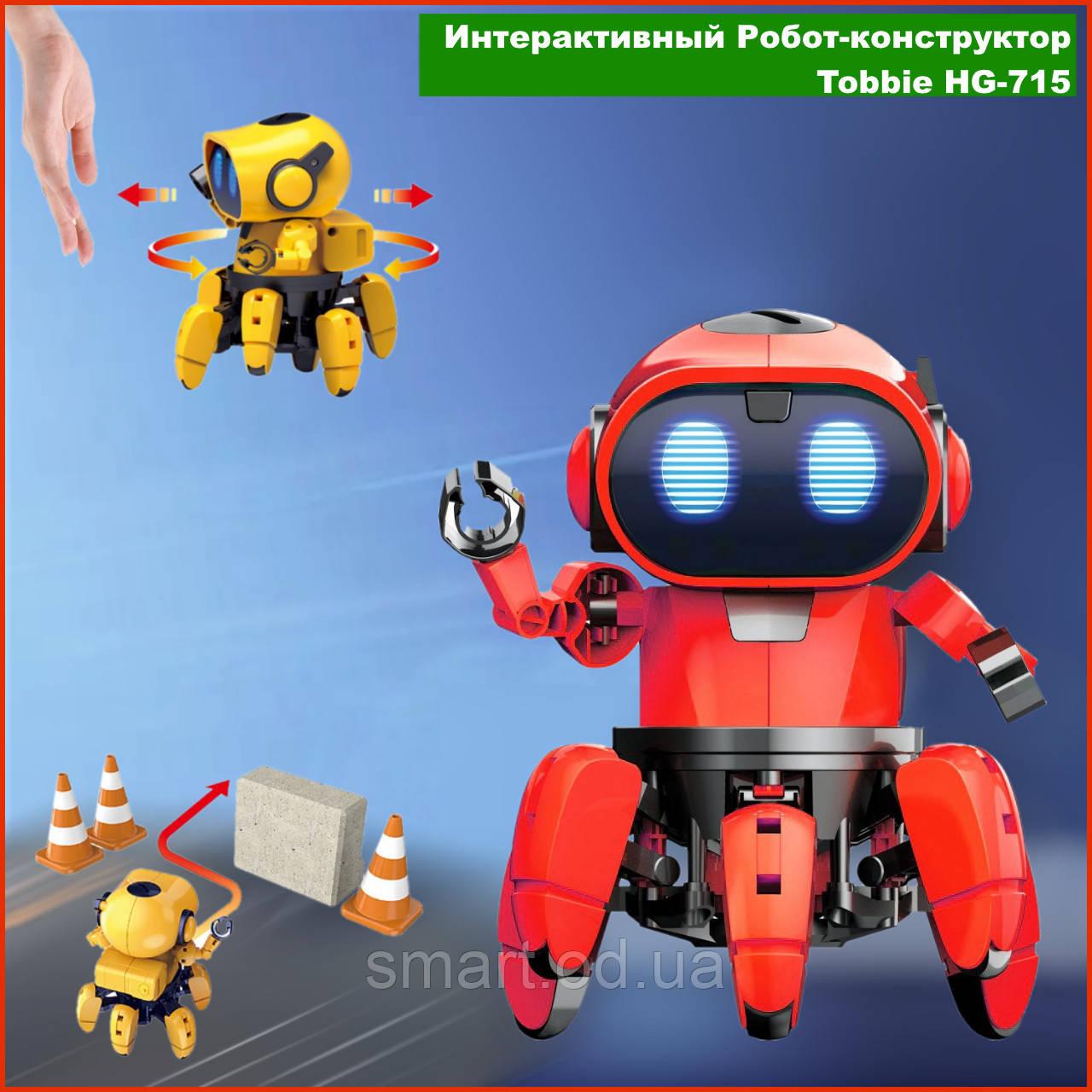 Умный Интерактивный  Робот-конструктор Tobbie Robot HG-715, игрушечный робот Тобби на сенсорном управлении
