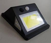 Світильник для стіни LED COB IP65 с д/руху на сонячних батареях LM33003