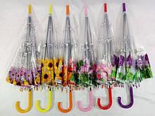 Женский  прозрачный зонт колокол трость 8 спиц  только подсолнух