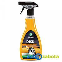 """Grass Средство для очистки дисков """"Disk"""" пневмо 0,5 л"""