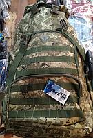 Рюкзак камуфлированный Favor (Милитари) 75*31*21