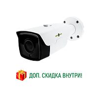 Камера наблюдения наружная IP GreenVision GV-079-IP-E-COS20VM-40