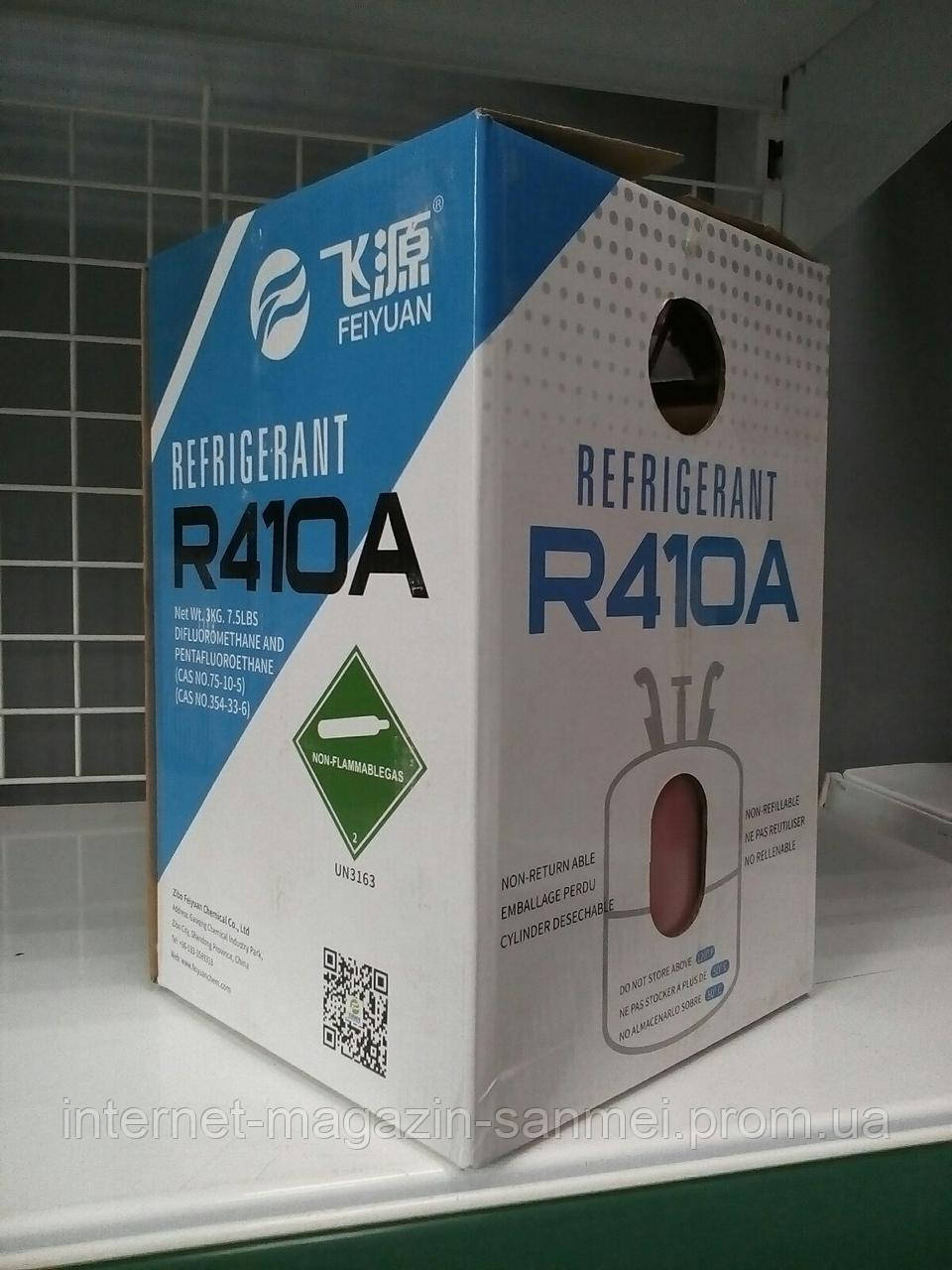Фреон R410A / Хладон R-410A (3.0 kg) FEIYUAN