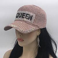 """Женская бейсболка """"QUEEN"""" (пудровая)"""