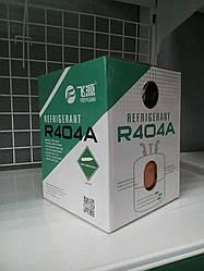 Фреон R404А / Хладагент R-404A (2.7 kg) FEIYUAN