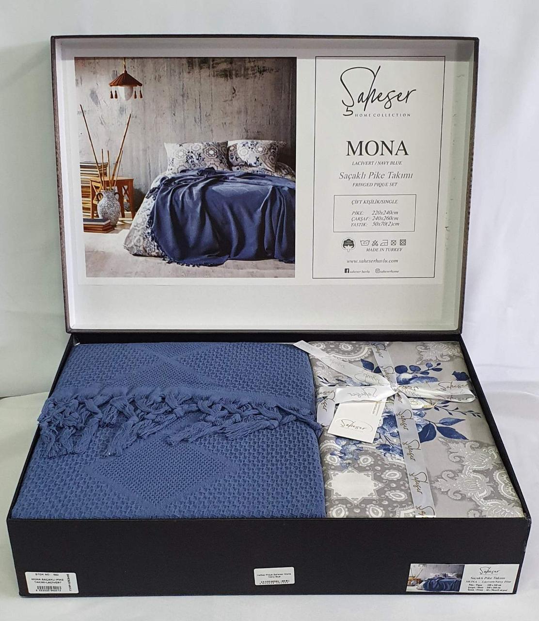 Набор покрывало с простыней+наволочки Pique Saheser Mona Navy Blue