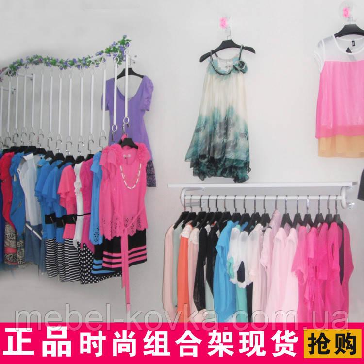 Напольное торговые системы для продажи одежды - прямые и угловые