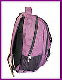 Школьный, повседневный, городской рюкзак, фото 5