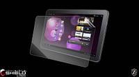Бронированная защитная пленка для Samsung Galaxy Tab 2 10.1 16 GB GT-P5113TS