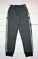 Спортивные штаны для мальчика Венгрия
