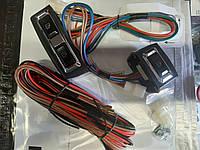 Комплект кнопок электростеклоподъемников / Кнопки стеклоподъемника