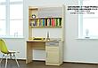 Надстройка для стола Эверест Мебель «Школьник- 3,4,5», фото 3