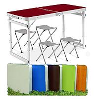 Посилений складаний стіл + 4 стільця ! РІЗНІ КОЛЬОРИ ! для пікніка та риболовлі, фото 1