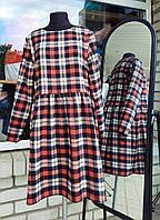 Жіноче повсякденне плаття, фото 1