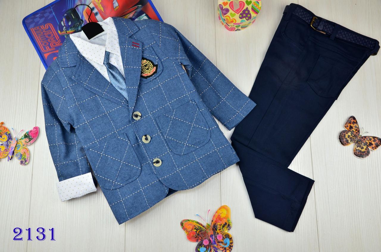 Нарядный костюм тройка котонновый на мальчика  Люкс качества 5-6 лет  индиго